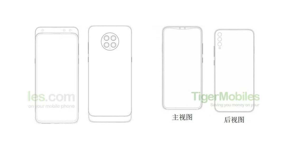 Xiaomi Patent Design 2019