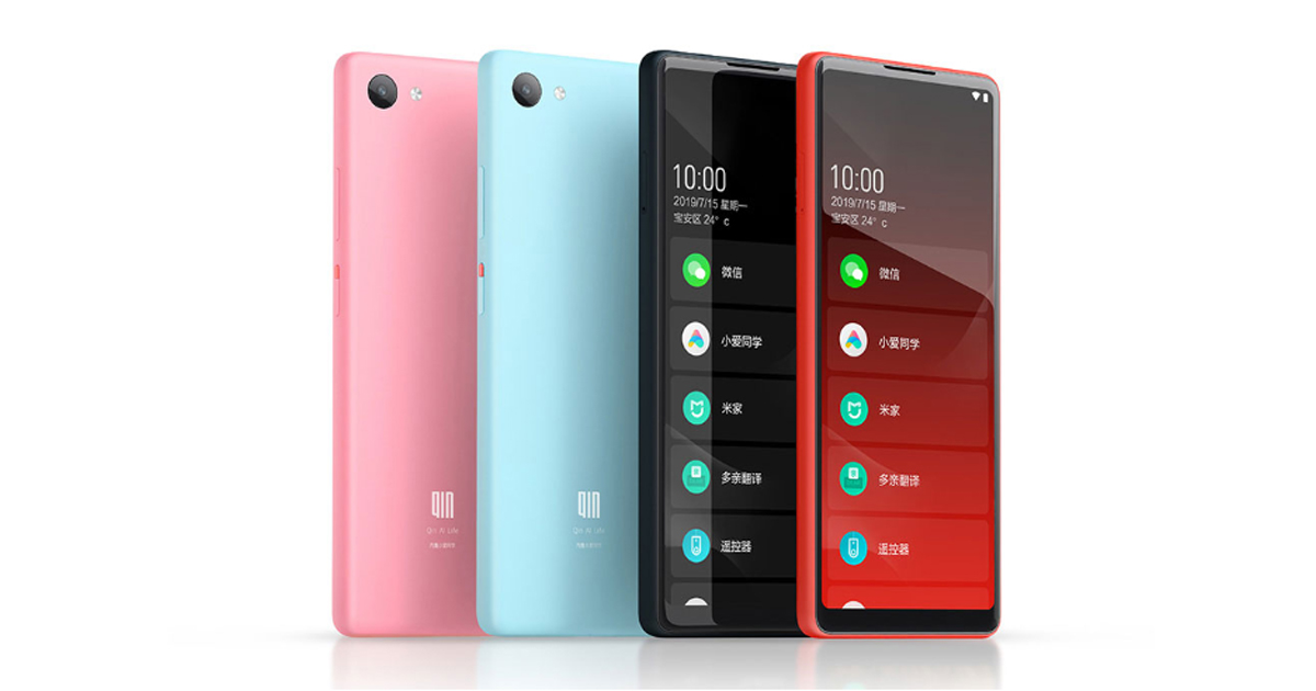 Xiaomi Qin (2019)