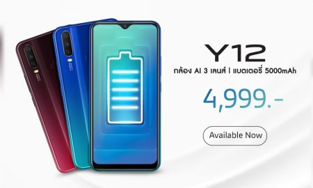 vivo y12 on sale in thailand