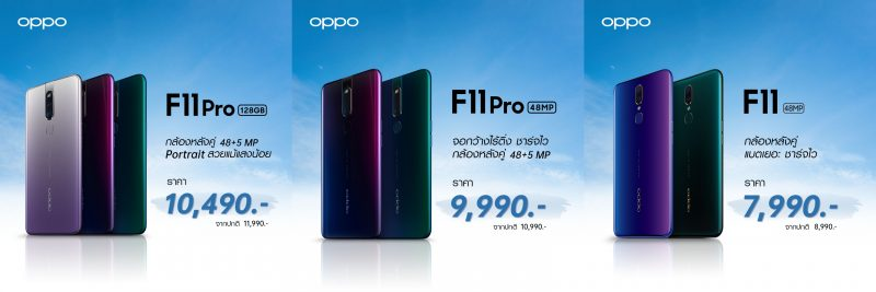 OPPO F11 Series Mother's day promotion
