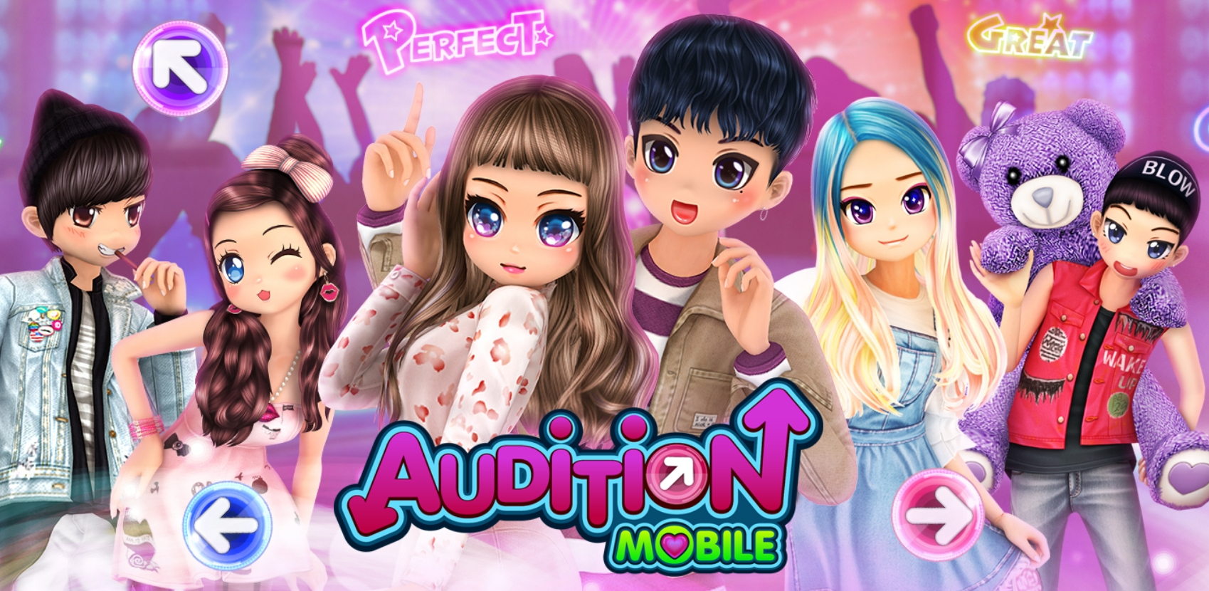 Audition Mobile Update patch Aug 2019