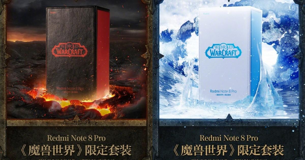 FI Redmi Note 8 Pro World Warcraft