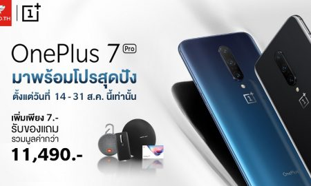 OnePlus 7 Pro Hot Promotion JD Central