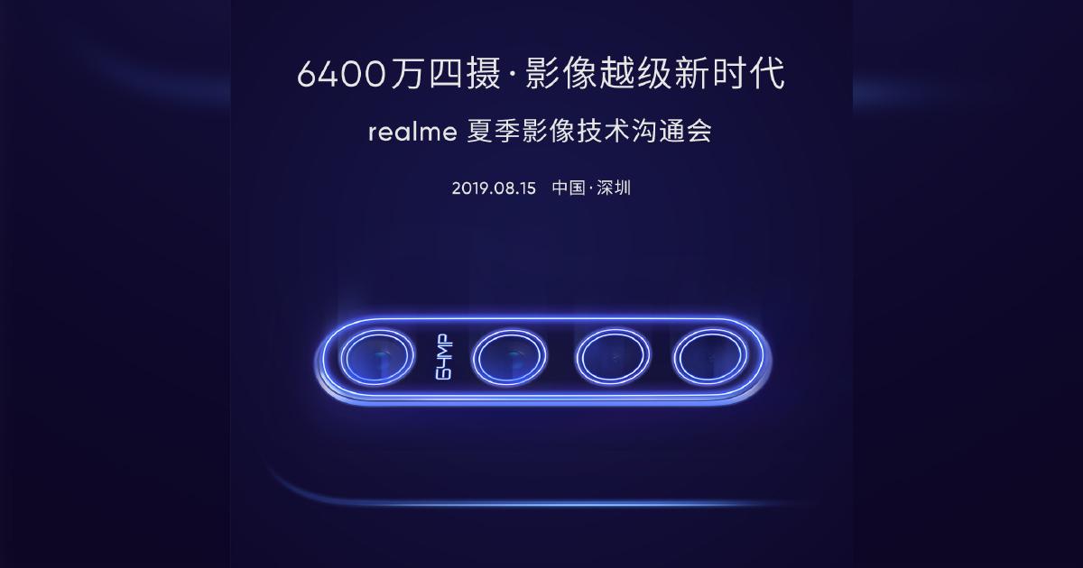 Realme-5