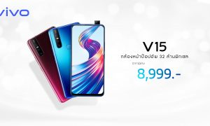 vivo v15 new price