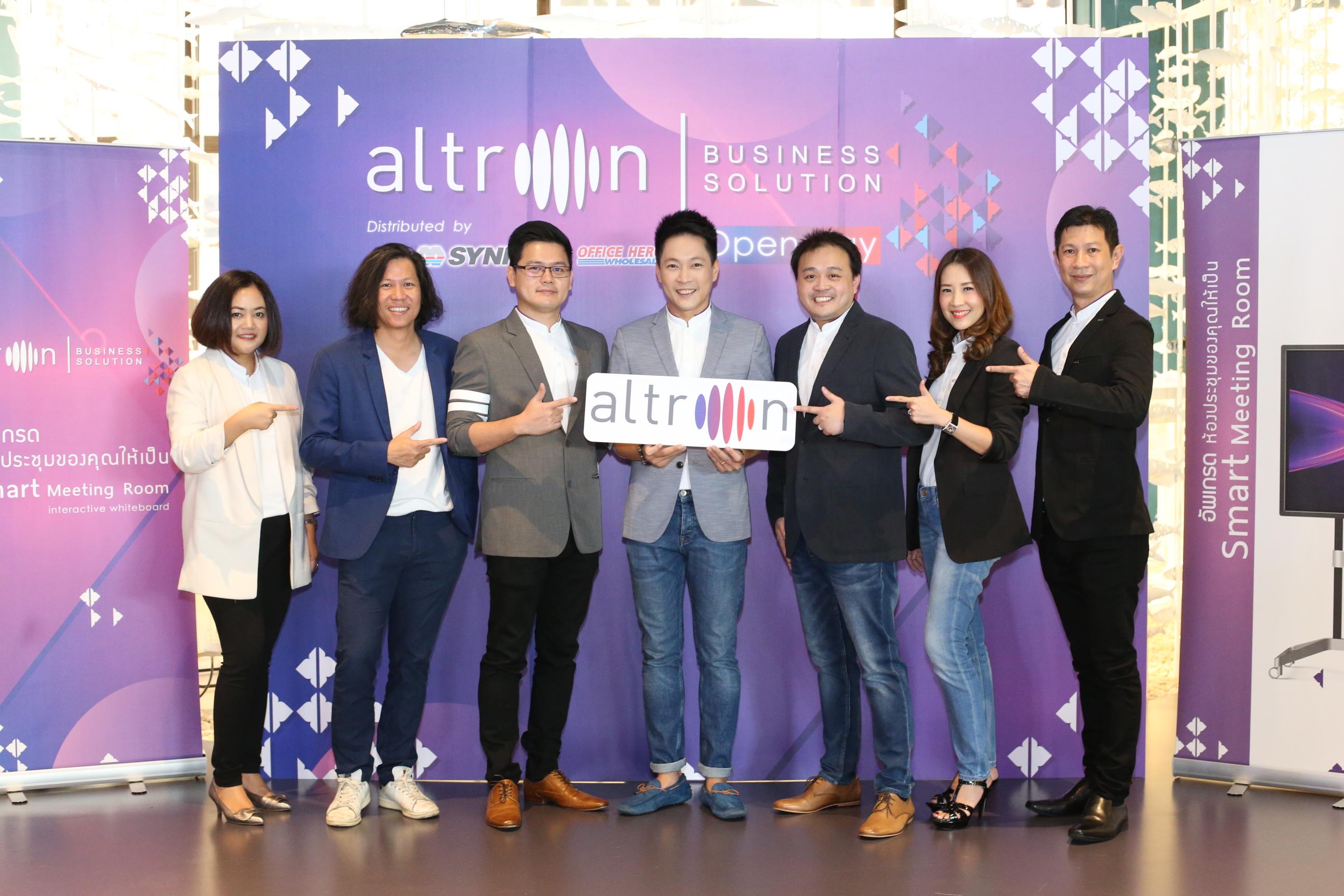 altron-IWB-Press-Conference (1)