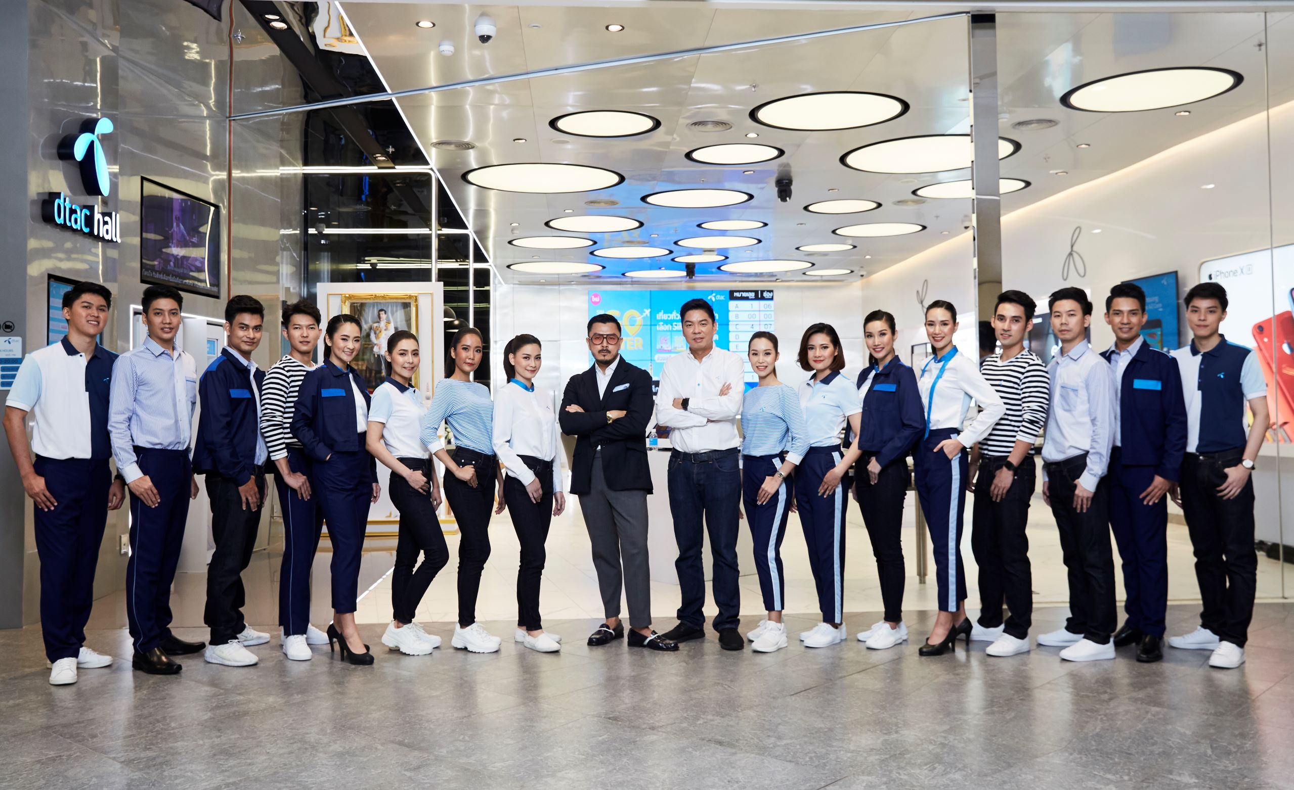 dtac Exclusive Collection Uniform by Asava 02