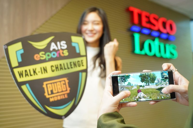 AIS eSports x PUBG Mobile Walk-in Challenge Tesco Lotus