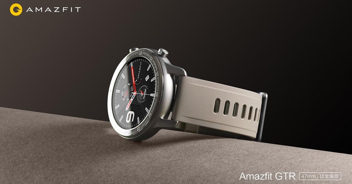 Amazfit GTR Titanium 47 mm Special Edition