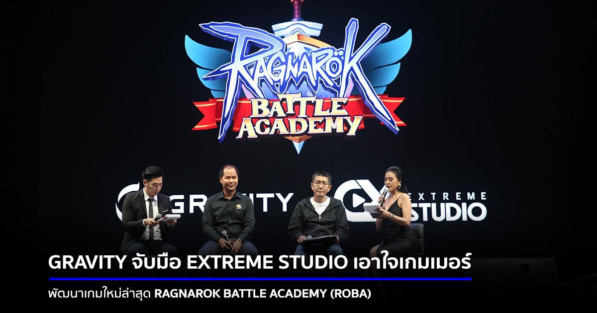 GRAVITY x EXTREME STUDIO announced ROBA