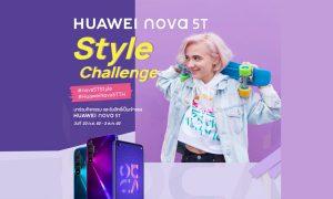 HUAWEI nova 5T Style Challenge Fashion