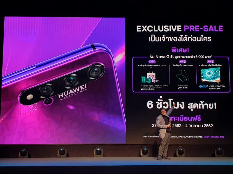 Huawei Nova 5T สี
