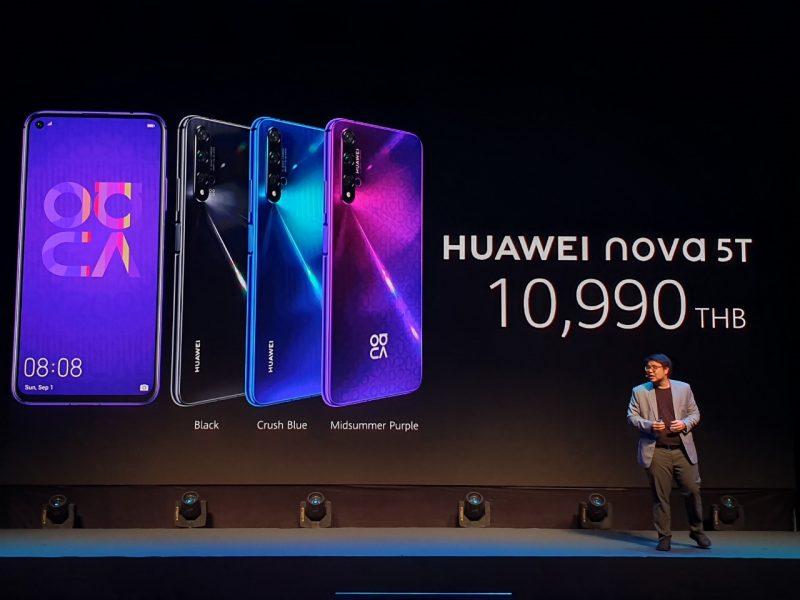 Huawei Nova 5T ราคา