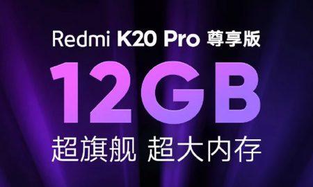 New Redmi K20 Pro Exclusive Edition