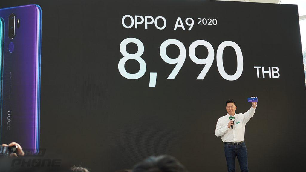 OPPO A9 2020 ราคา 8,990 บาท