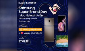 SS x Lazada Samsung Super Brand Day sep 2019