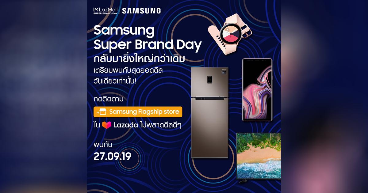 SS x Lazada Samsung Super Brand Day sep 2019
