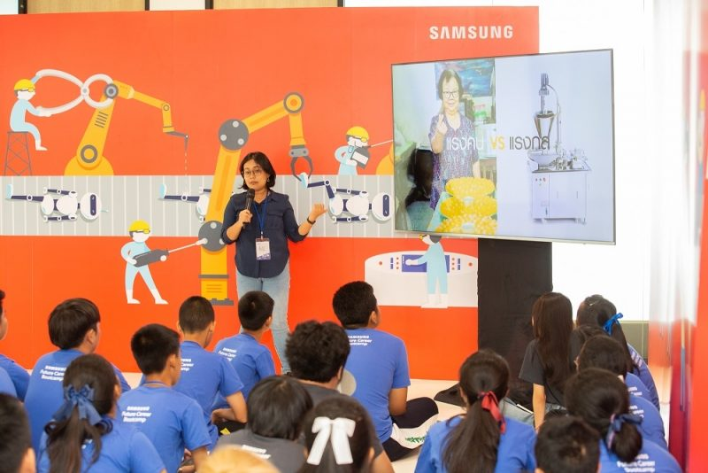 Samsung Future Career Bootcamp