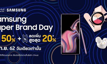 LAZADA Samsung Super Brand Day 2019