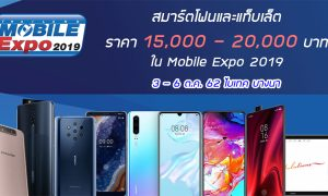 Smartphone and tablet price 15k - 20k tme 2019 oct