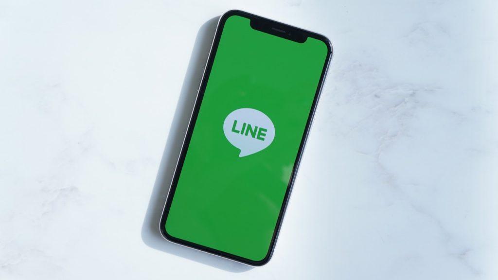 iOS 13 LINE