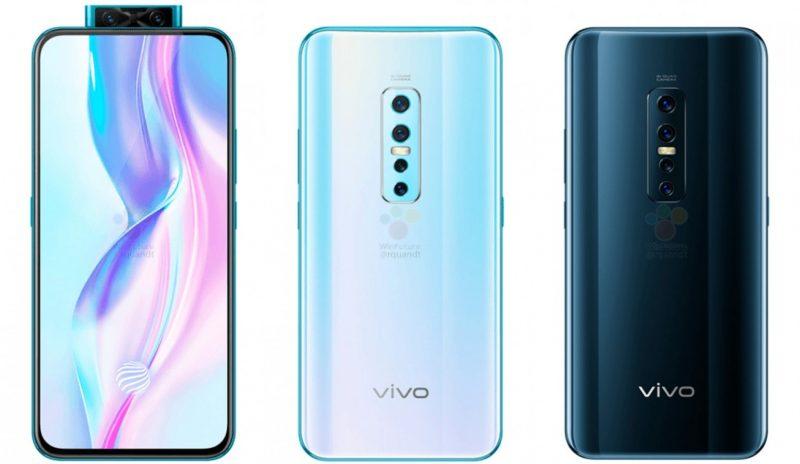 vivo V17 Pro - color