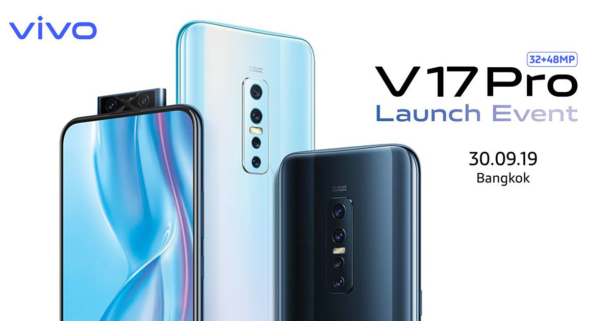vivo V17 Pro launch event