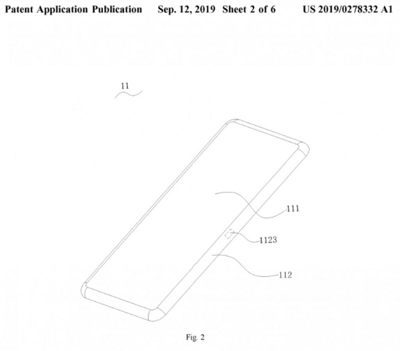 Oppo 3D waterfall display - 1