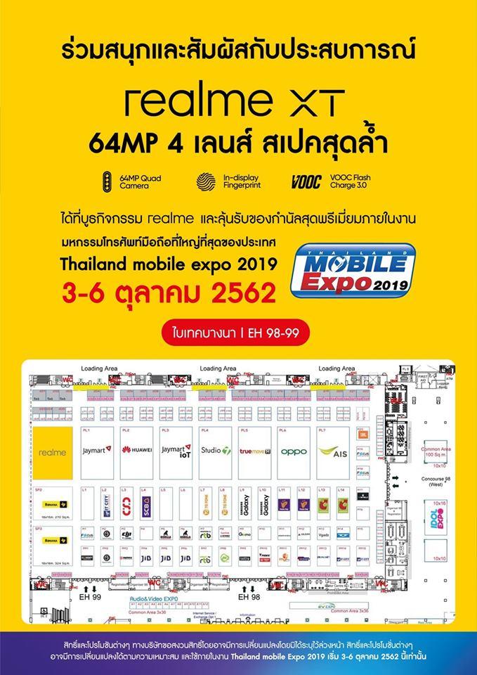 Pro realme mobile expo 2019