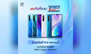 Pro realme mobile expo 2019 oct