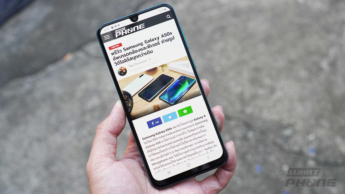 รีวิว Samsung Galaxy A50s