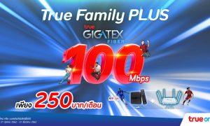 True Family Plus Gigatex Fiber