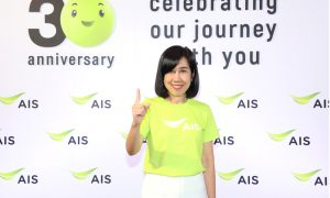 AIS Points Celebrated 30th Year topic Talk of the Town