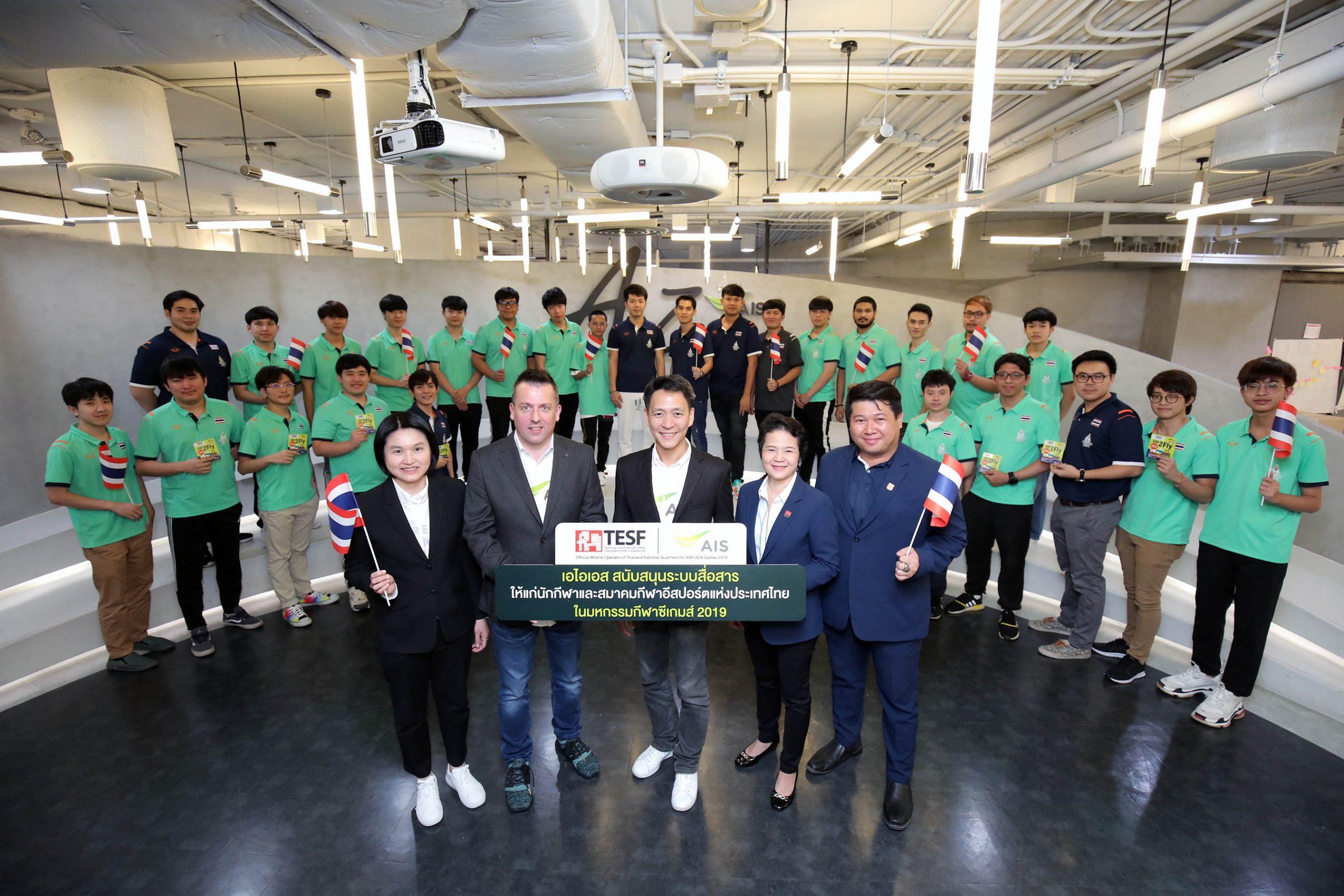 AIS supports esports SEA Games 2019