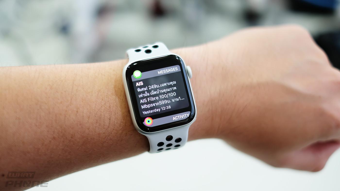 Apple-Watch-Series-5-Nike-10