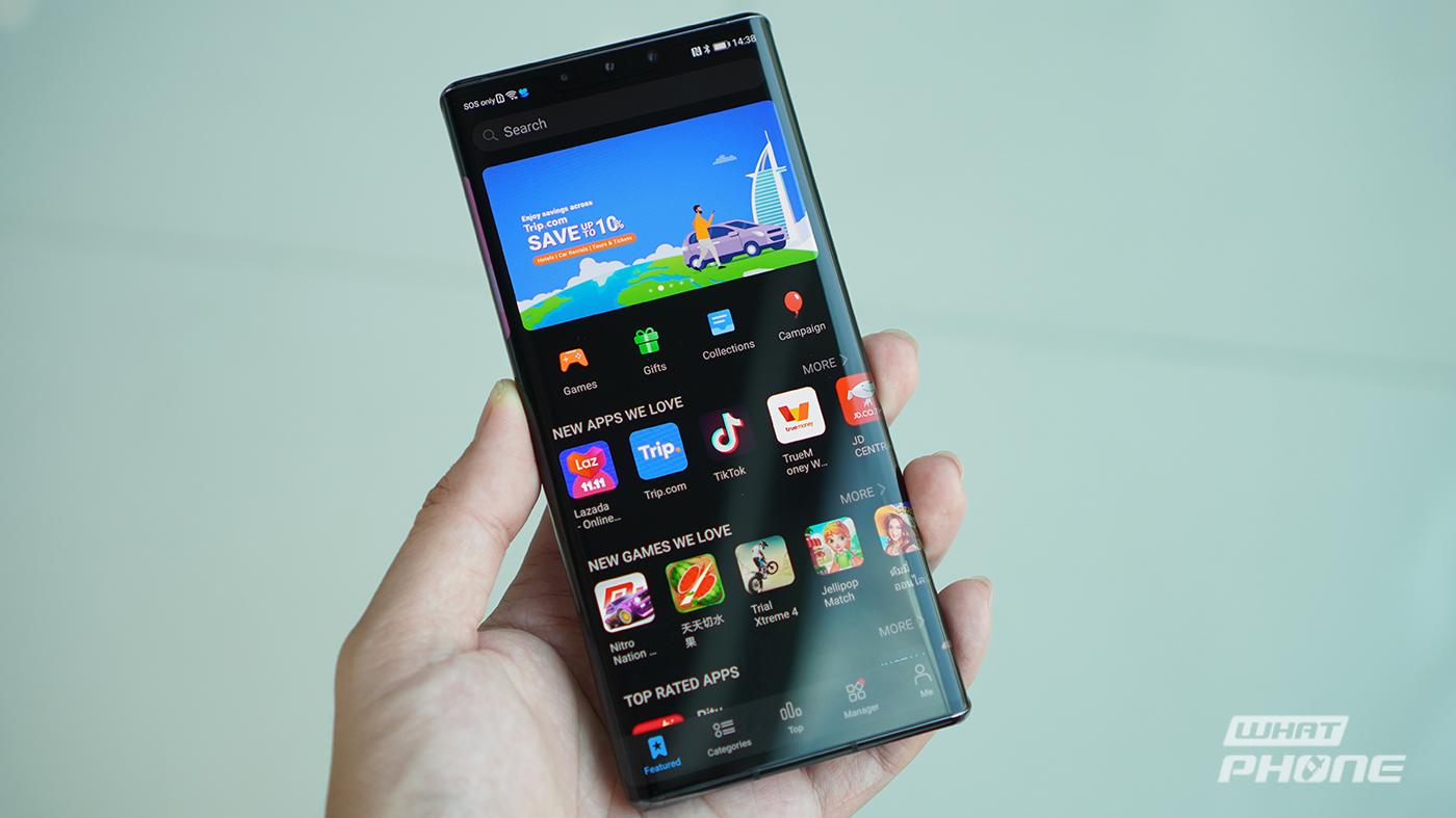 Huawei Mobile Services รีวิว Huawei Mate 30 Pro สมาร์ทโฟนประสิทธิภาพระดับท็อป