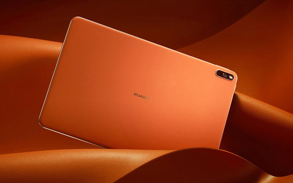 Huawei MatePad Pro (6)