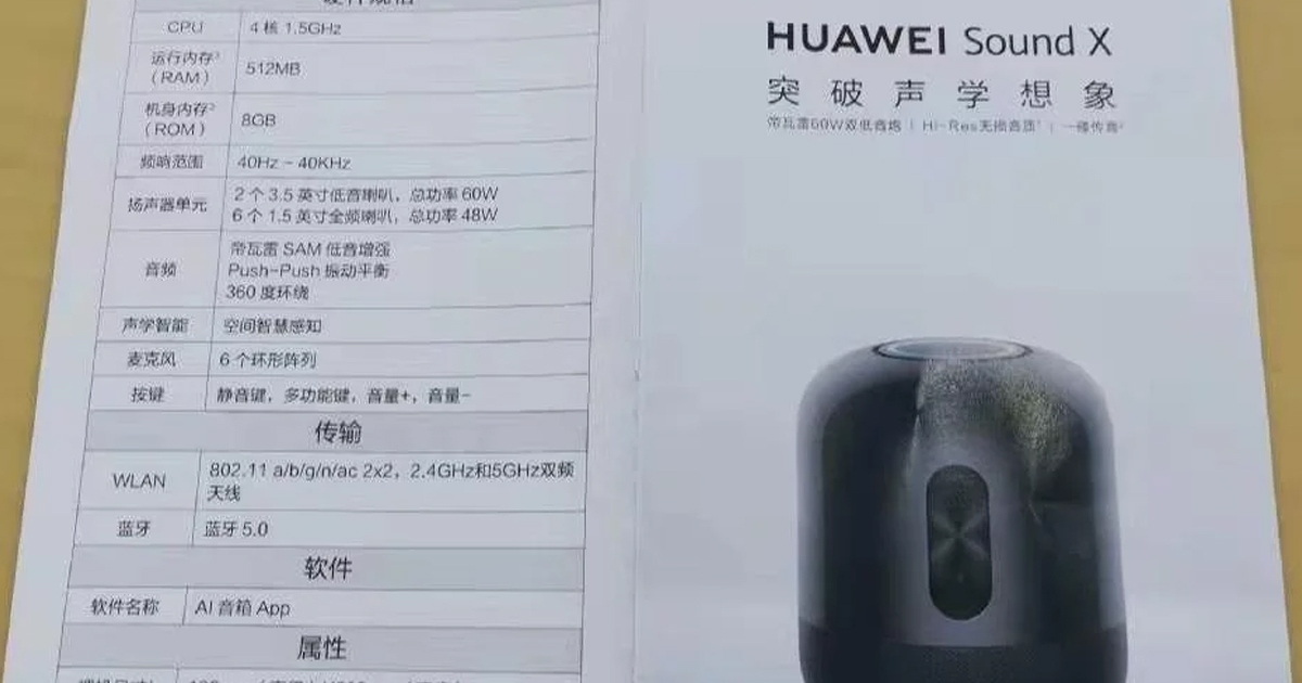 Huawei Sound X is coming