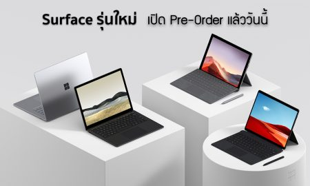 Microsoft thailand pre order new Surface 2019