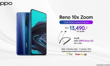 SALE OPPO RENO 10x ZOOM 12GB Limited edition