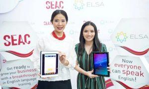SEAC x ELSA AI application ELSA Speak