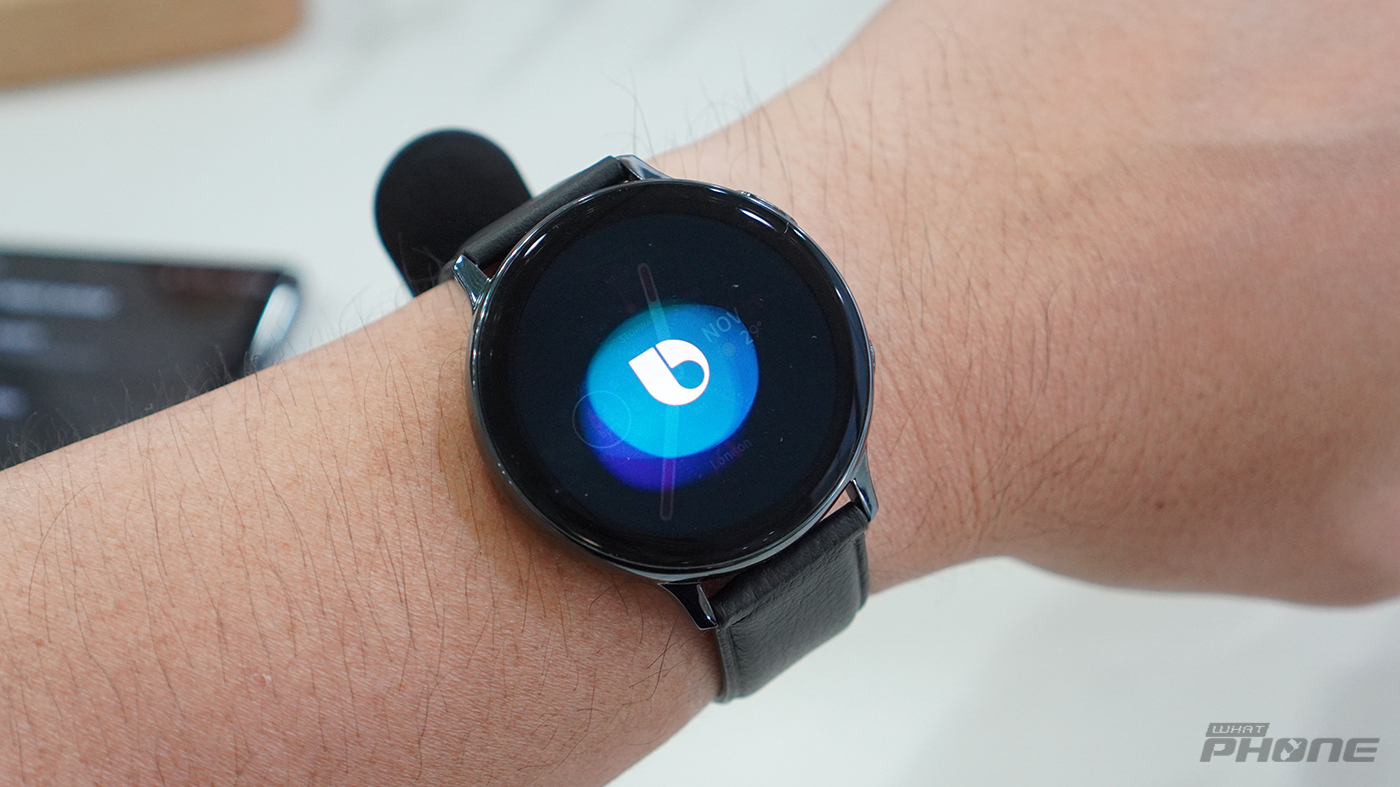 Samsung Galaxy Watch Active 2 Bixby