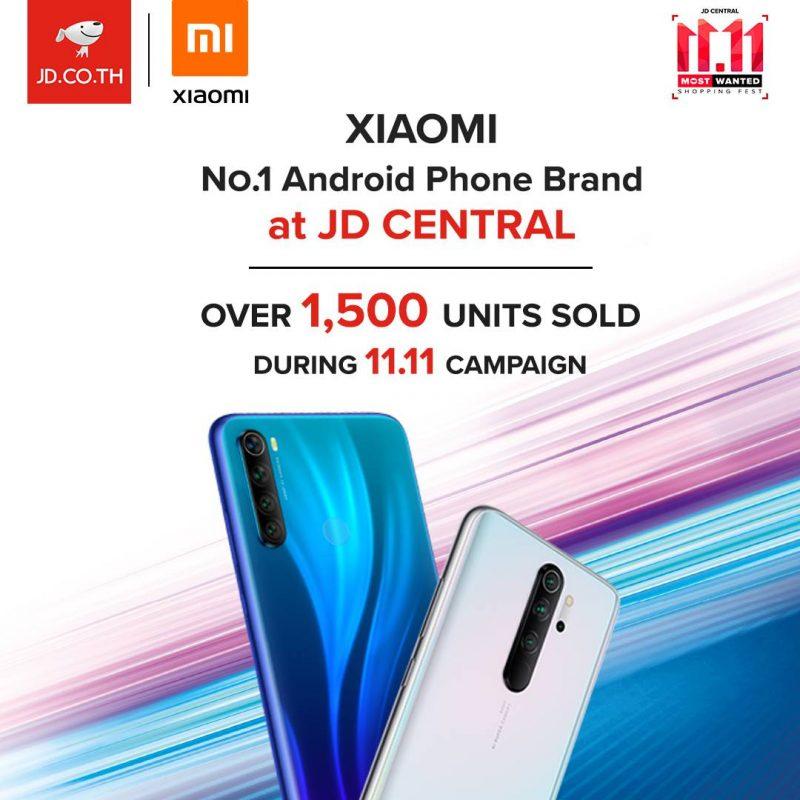 Xiaomi JD 11.11 Campaign