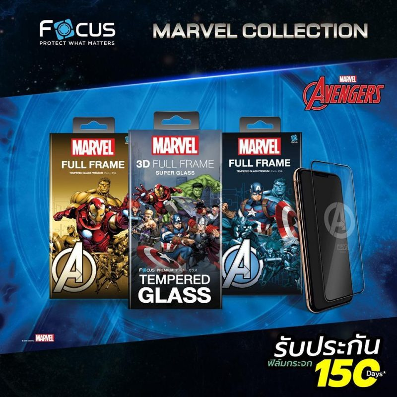 focus Marvel Collection