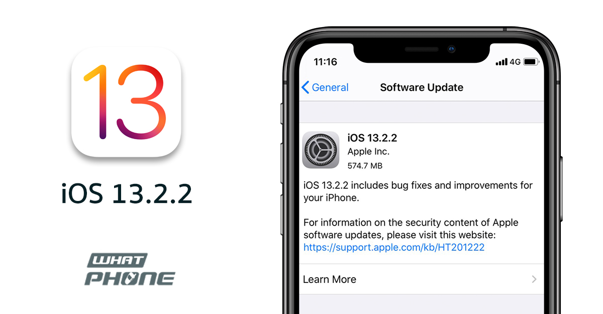iOS 13.2.2 อัพเดต