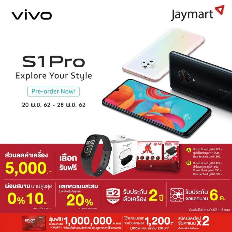 pre order vivo s1 pro jmart