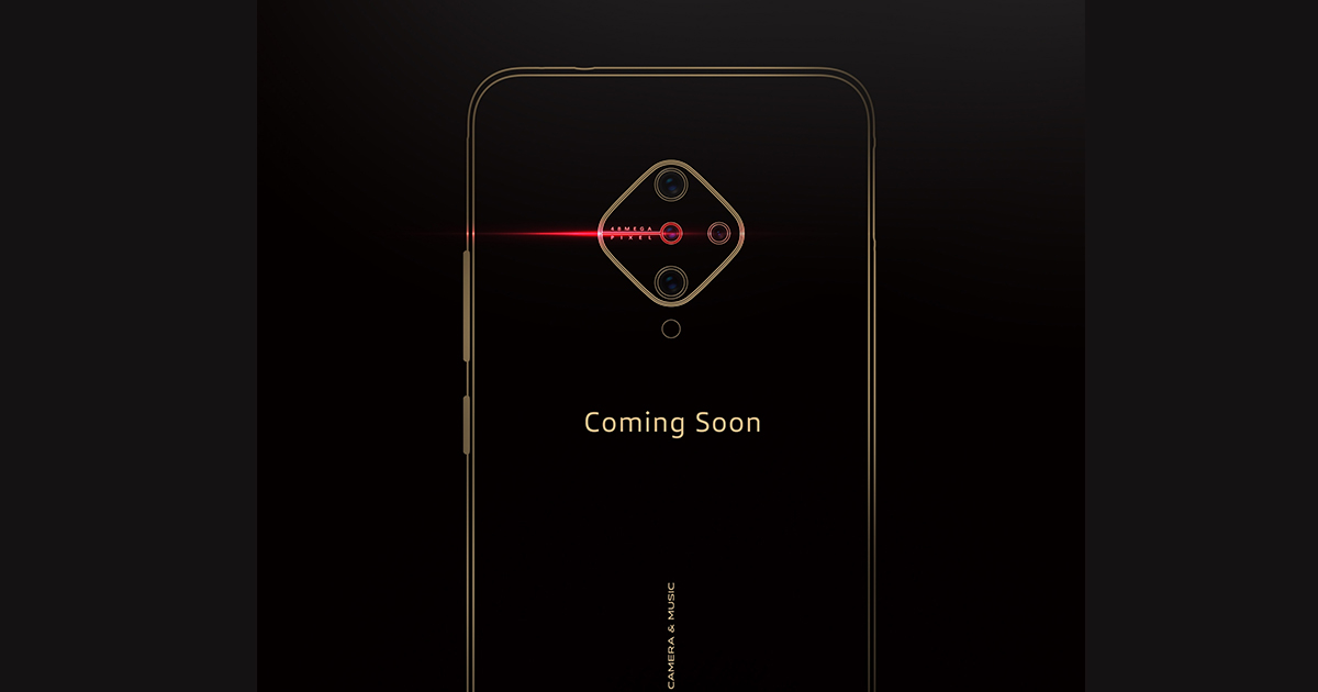 vivo S Series camera 48mp is coming