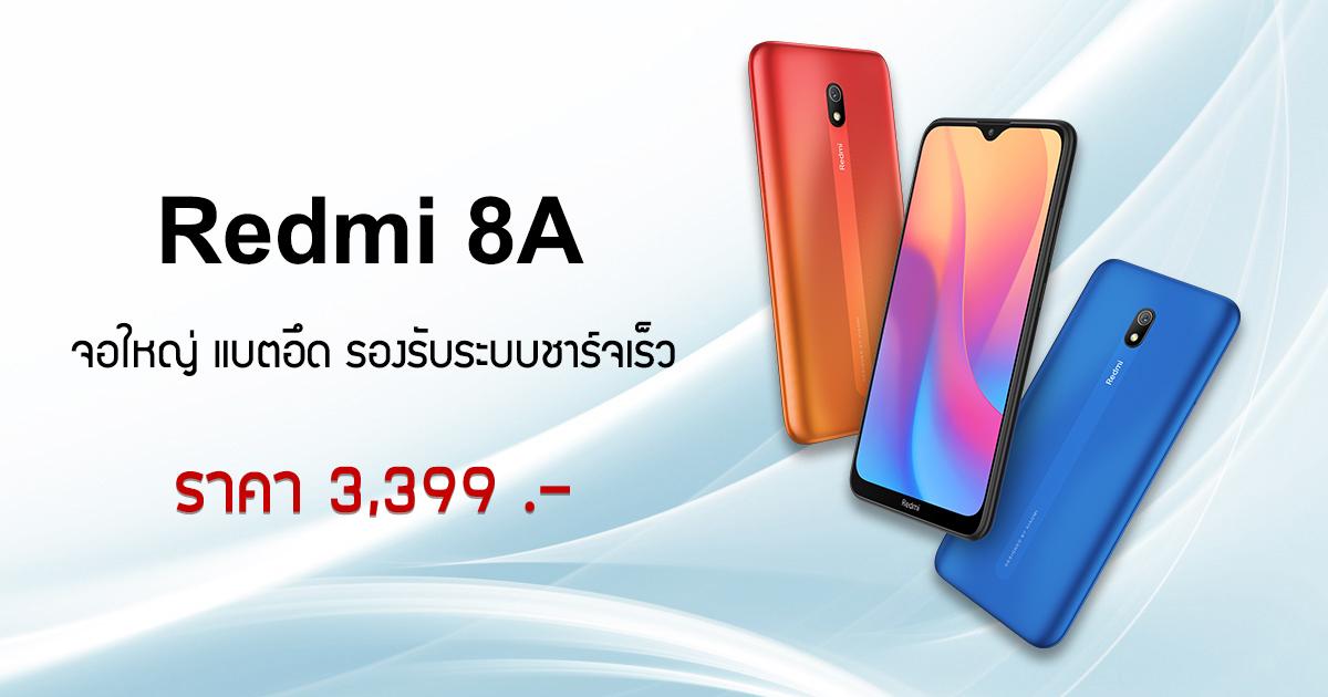 xiaomi Redmi 8A launch in thailand 11.11.2019