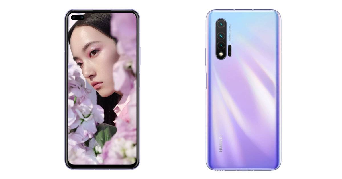 Huawei launches Nova 6 and selfie camera Reach price