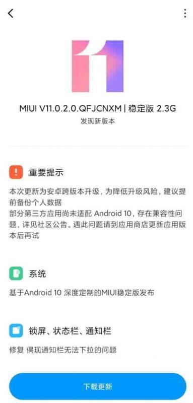 MIUI 11 Android 10 Redmi K20
